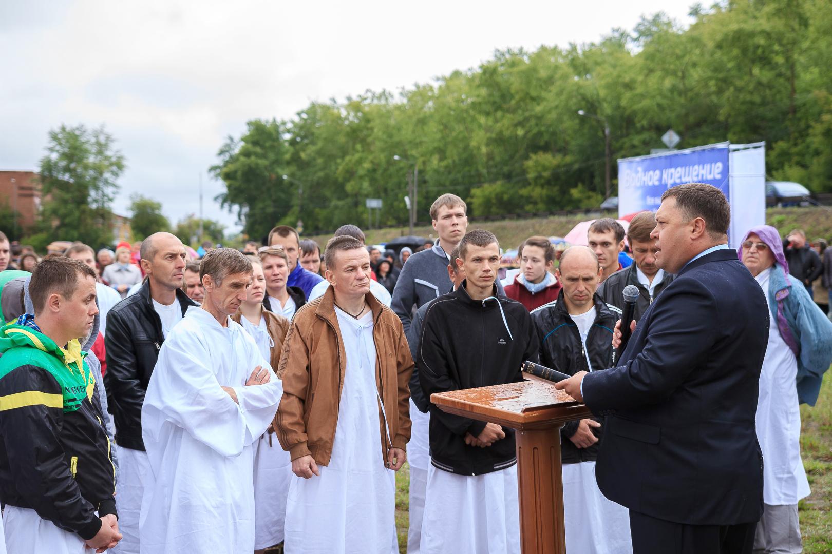 Водное крещение в Мотовилихинском пруду