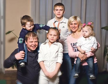 Семья с целью – семья с будущим