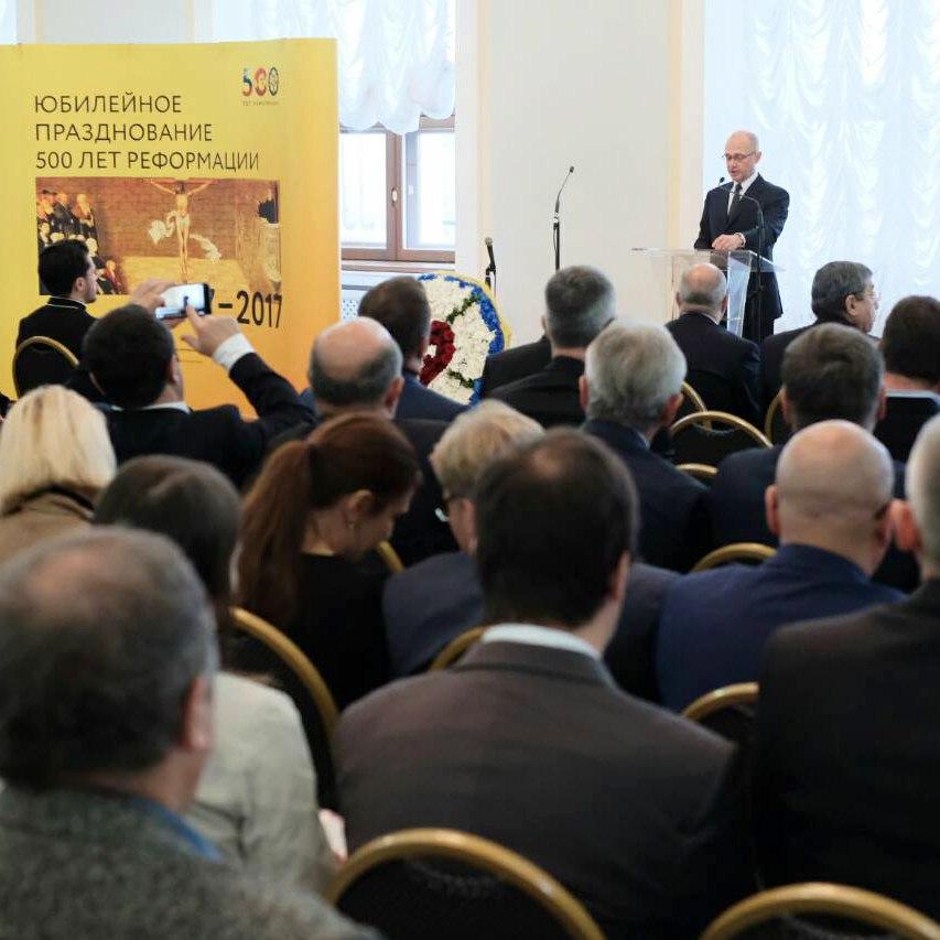 Начальствующий епископ и правление#РЦХВЕприняли участие в торжестве, посвящённом 500-летию Реформации