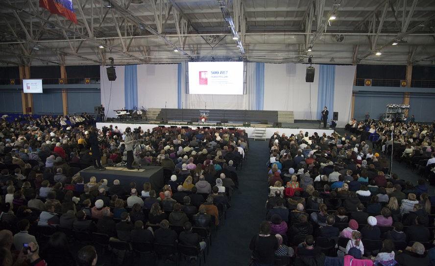 Протестанты Перми собрались на празднование 500-летия Реформации