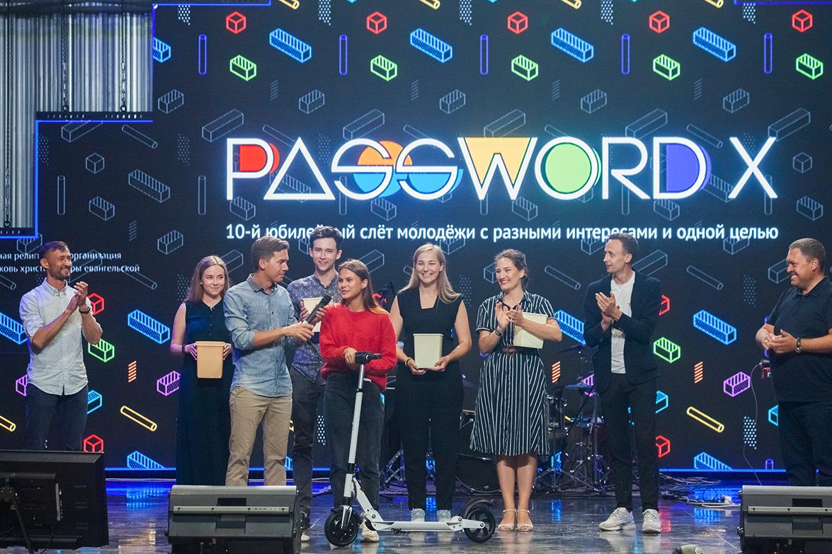 PASSWORDX: церковное служение, бизнес, спорт и творчество