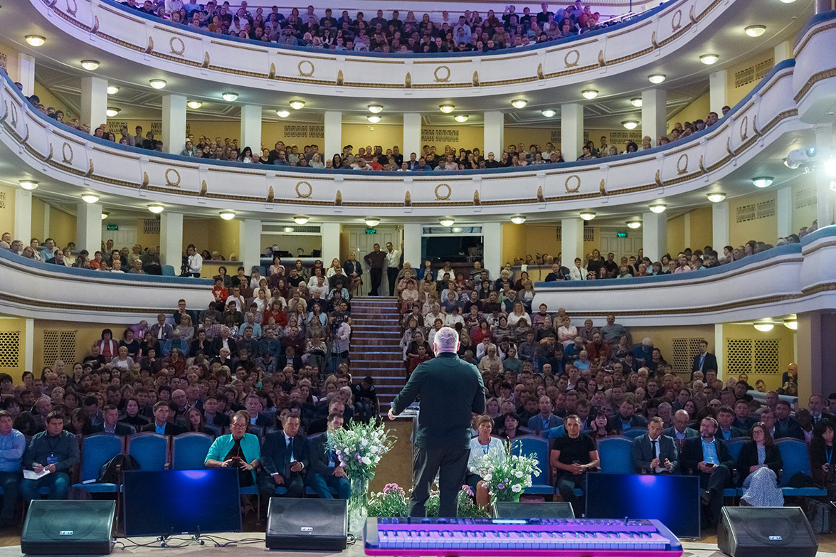 Стать трамплином для нового поколения. В Перми прошла всероссийская конференция РЦХВЕ