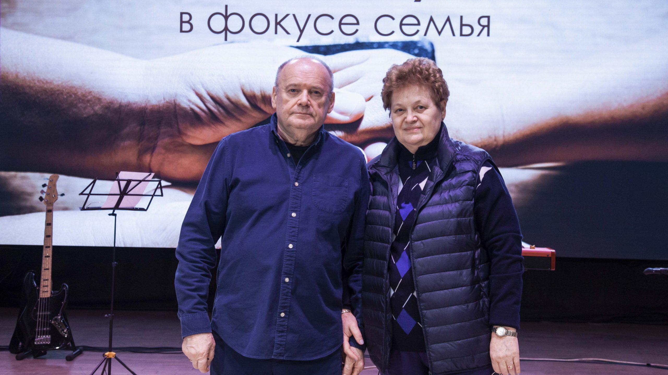 С 21 по 23 февраля в Перми прошла региональная семейная конференция «Служение Духа — в фокусе семья»