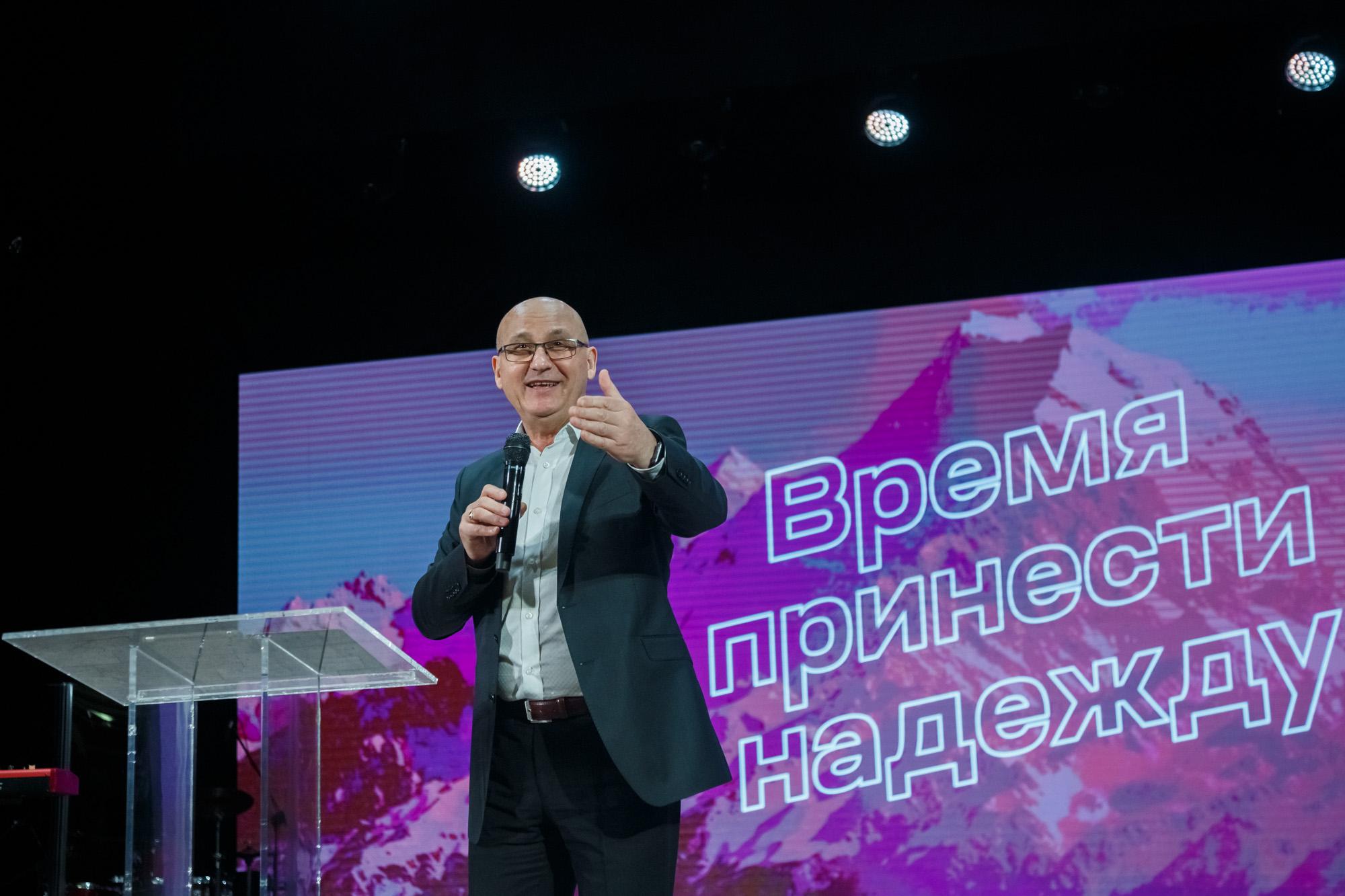 Время принести надежду. В Перми прошла онлайн-конференция служения реабилитации «Всё возможно»