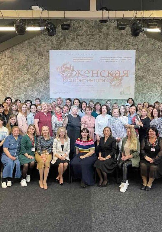 Служители нашей церкви Лариса Грабовенко и Елена Худа проповедовали на женской конференции в Казани